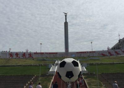 samara, russia, world cup