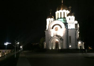 samara church
